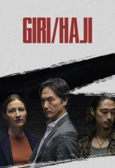 Nonton Film Giri/Haji (2019) Sub Indo Download Movie Online DRAMA21 LK21 IDTUBE INDOXXI