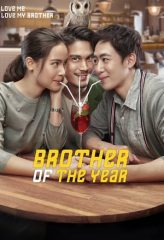 Nonton Film Brother of the Year (2018) Subtitle Indonesia Streaming Online Download Terbaru di Indonesia-Movie21.Stream