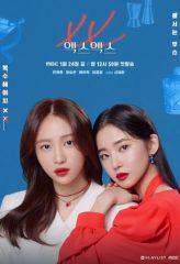 Nonton Film XX (Blue Moon) (2020) Subtitle Indonesia Streaming Online Download Terbaru di Indonesia-Movie21.Stream
