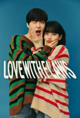 Nonton Film Love with Flaws (2019) Sub Indo Download Movie Online DRAMA21 LK21 IDTUBE INDOXXI