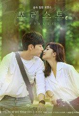Nonton Film Forest (2020) Subtitle Indonesia Streaming Online Download Terbaru di Indonesia-Movie21.Stream