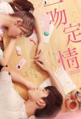 Nonton Film Fall in Love at First Kiss (2019) Subtitle Indonesia Streaming Online Download Terbaru di Indonesia-Movie21.Stream