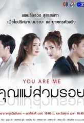 Nonton Film Khun Mae Suam Roy / You Are Me (2018) Subtitle Indonesia Streaming Online Download Terbaru di Indonesia-Movie21.Stream