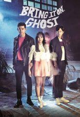 Nonton Film Bring It On, Ghost (2016) Subtitle Indonesia Streaming Online Download Terbaru di Indonesia-Movie21.Stream