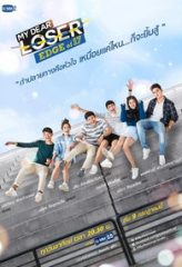 Nonton Film My Dear Loser Edge of 17 (2017) Subtitle Indonesia Streaming Online Download Terbaru di Indonesia-Movie21.Stream