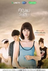 Nonton Film Teenage Mom The Series (2017) Subtitle Indonesia Streaming Online Download Terbaru di Indonesia-Movie21.Stream