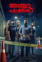 Nonton Film Anjaam Pathiraa (2020) Subtitle Indonesia Streaming Online Download Terbaru di Indonesia-Movie21.Stream