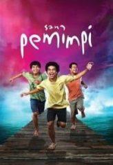 Nonton Film Sang Pemimpi (2009) Subtitle Indonesia Streaming Online Download Terbaru di Indonesia-Movie21.Stream