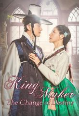 Nonton Film King Maker: The Change of Destiny (2020) Subtitle Indonesia Streaming Online Download Terbaru di Indonesia-Movie21.Stream