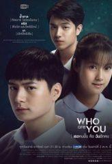 Nonton Film Who Are You (2020) Subtitle Indonesia Streaming Online Download Terbaru di Indonesia-Movie21.Stream