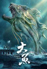 Nonton Film Giant Fish (2020) Subtitle Indonesia Streaming Online Download Terbaru di Indonesia-Movie21.Stream