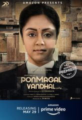 Nonton Film Ponmagal Vandhal (2020) Subtitle Indonesia Streaming Online Download Terbaru di Indonesia-Movie21.Stream