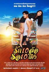 Nonton Film 10 A.M. Love / Rak Sibalor Ror Sipmong (2020) Subtitle Indonesia Streaming Online Download Terbaru di Indonesia-Movie21.Stream