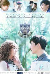 Nonton Film U-Prince The Series: The Badly Politics (2017) Subtitle Indonesia Streaming Online Download Terbaru di Indonesia-Movie21.Stream
