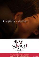 Nonton Film Let's Go To Rose Motel 3 – Wandering (2014) Subtitle Indonesia Streaming Online Download Terbaru di Indonesia-Movie21.Stream