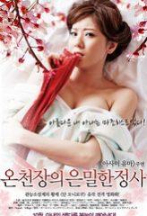 Nonton Film Captive Market (2013) Subtitle Indonesia Streaming Online Download Terbaru di Indonesia-Movie21.Stream