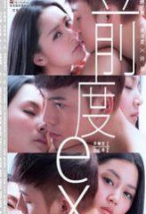 Nonton Film Ex (Chin do) (2010) Subtitle Indonesia Streaming Online Download Terbaru di Indonesia-Movie21.Stream