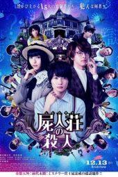 Nonton Film Murder at Shijinso (2019) Subtitle Indonesia Streaming Online Download Terbaru di Indonesia-Movie21.Stream