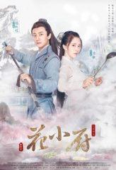 Nonton Film Chef Hua (2020) Subtitle Indonesia Streaming Online Download Terbaru di Indonesia-Movie21.Stream