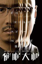 Nonton Film The Great Hypnotist (2014) Subtitle Indonesia Streaming Online Download Terbaru di Indonesia-Movie21.Stream