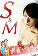 Nonton Film S And M 2 (2011) Sub Indo Download Movie Online DRAMA21 LK21 IDTUBE INDOXXI