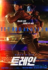 Nonton Film Train (2020) Subtitle Indonesia Streaming Online Download Terbaru di Indonesia-Movie21.Stream