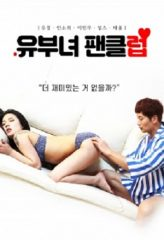 Nonton Film Married Woman Fan Club (2020) Subtitle Indonesia Streaming Online Download Terbaru di Indonesia-Movie21.Stream