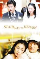 Nonton Film Stairway to Heaven (2003) Subtitle Indonesia Streaming Online Download Terbaru di Indonesia-Movie21.Stream