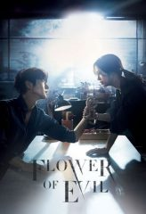 Nonton Film Flower of Evil (2020) Subtitle Indonesia Streaming Online Download Terbaru di Indonesia-Movie21.Stream