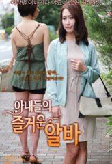 Nonton Film Part Time Of Secret Honey (2011) Sub Indo Download Movie Online DRAMA21 LK21 IDTUBE INDOXXI