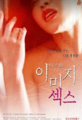 Nonton Film Wandering Woman (2009) Subtitle Indonesia Streaming Online Download Terbaru di Indonesia-Movie21.Stream
