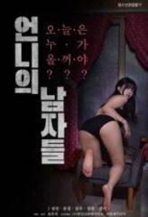 Nonton Film Sister's Men (2020) Sub Indo Download Movie Online DRAMA21 LK21 IDTUBE INDOXXI