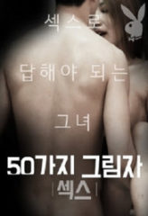 Nonton Film 50 Shadow Sex (2017) Subtitle Indonesia Streaming Online Download Terbaru di Indonesia-Movie21.Stream