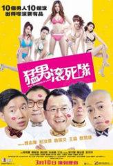 Nonton Film Men Suddenly in Love (2011) Sub Indo Download Movie Online DRAMA21 LK21 IDTUBE INDOXXI