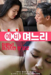 Nonton Film Spare daughter-in-law (2020) Subtitle Indonesia Streaming Online Download Terbaru di Indonesia-Movie21.Stream